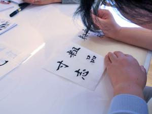 書道の練習をする人