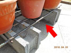 鉄筋で作った台