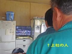 下社御柱をTV視聴する男性たち