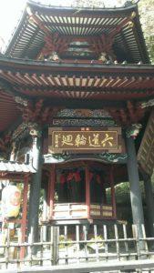 水澤観音の水澤寺