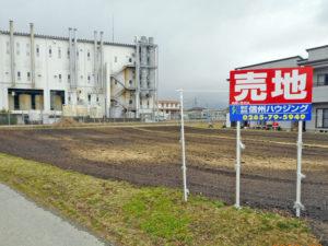 バス停徒歩2分 箕輪町坂井南土地
